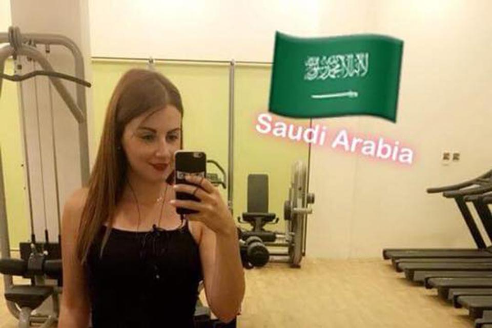 Saudi Arabia mornings
